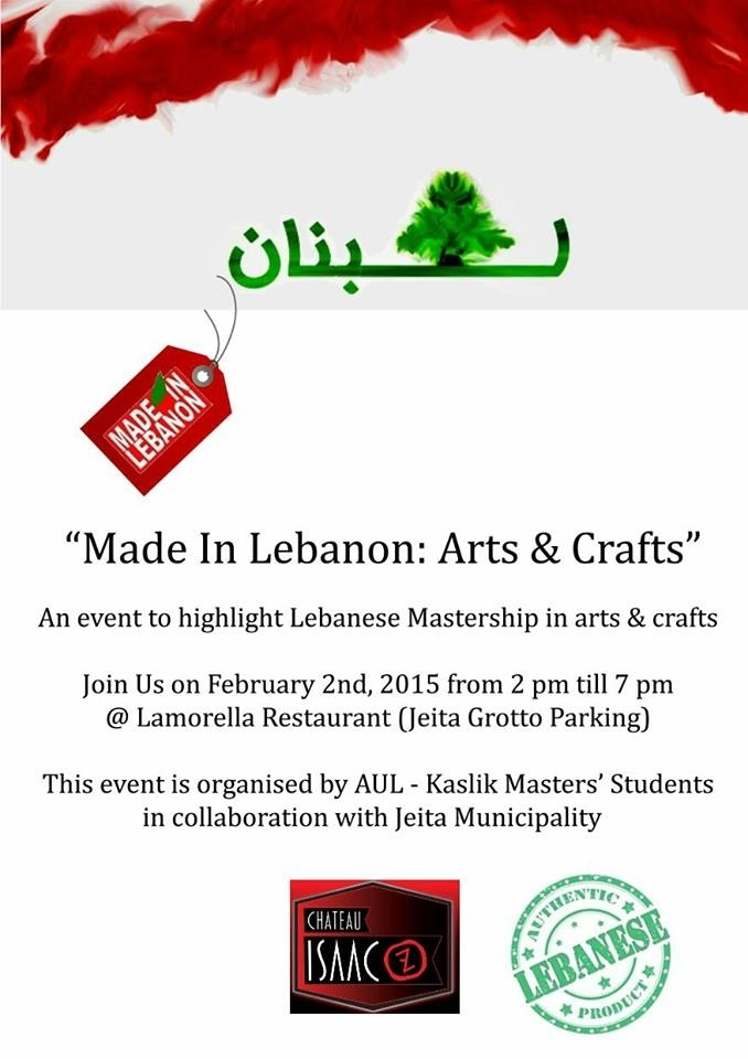 Lebanese Mastership in arts & crafts